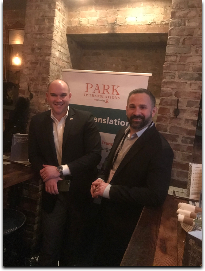 park ip employees at networking event